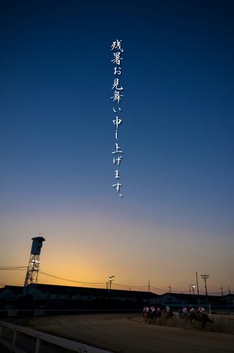 image_zansyo.jpg